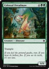 巨大な戦慄大口/Colossal Dreadmaw 【英語版】 [XLN-緑C]