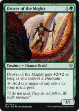 大物群れの操り手/Drover of the Mighty 【英語版】 [XLN-緑U]