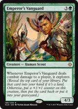 皇帝の先兵/Emperor's Vanguard 【英語版】 [XLN-緑R]