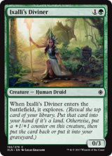 イクサーリの卜占師/Ixalli's Diviner 【英語版】 [XLN-緑C]