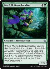 マーフォークの枝渡り/Merfolk Branchwalker 【英語版】 [XLN-緑U]