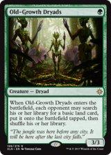 老樹林のドライアド/Old-Growth Dryads 【英語版】 [XLN-緑R]