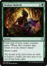 新緑の再誕/Verdant Rebirth 【英語版】 [XLN-緑U]