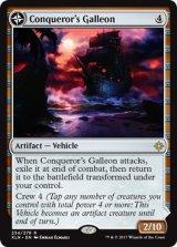 征服者のガレオン船/Conqueror's Galleon 【英語版】 [XLN-両面R]