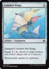 継ぎ当ての翼/Cobbled Wings 【英語版】 [XLN-アC]