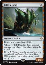 不吉な旗艦/Fell Flagship 【英語版】 [XLN-アR]