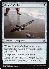 海賊のカットラス/Pirate's Cutlass 【英語版】 [XLN-アC]