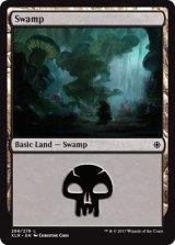 沼/Swamp No.268 【英語版】 [XLN-土地]