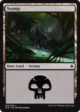 沼/Swamp No.269 【英語版】 [XLN-土地]