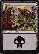 沼/Swamp No.270 【英語版】 [XLN-土地]