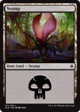沼/Swamp No.271 【英語版】 [XLN-土地]