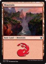 山/Mountain No.272 【英語版】 [XLN-土地]
