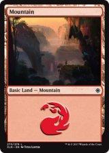 山/Mountain No.273 【英語版】 [XLN-土地]