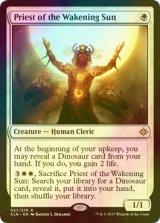 [FOIL] 覚醒の太陽の神官/Priest of the Wakening Sun 【英語版】 [XLN-白R]