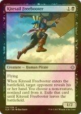 [FOIL] 帆凧の掠め盗り/Kitesail Freebooter 【英語版】 [XLN-黒U]《状態:NM》