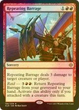 [FOIL] 反復連射/Repeating Barrage 【英語版】 [XLN-赤R]
