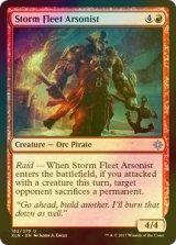 [FOIL] 風雲艦隊の放火魔/Storm Fleet Arsonist 【英語版】 [XLN-赤U]