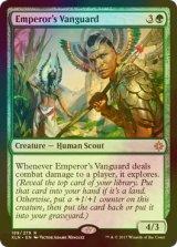 [FOIL] 皇帝の先兵/Emperor's Vanguard 【英語版】 [XLN-緑R]