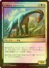 [FOIL] 好戦的なブロントドン/Belligerent Brontodon 【日本語版】 [XLN-金U]