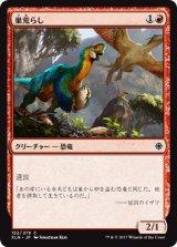 巣荒らし/Nest Robber 【日本語版】 [XLN-赤C]