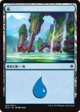 島/Island No.267 【日本語版】 [XLN-土地]