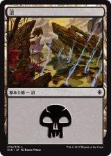 沼/Swamp No.270 【日本語版】 [XLN-土地]
