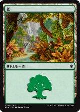 森/Forest No.278 【日本語版】 [XLN-土地]