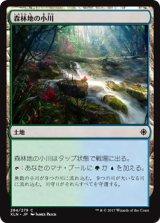森林地の小川/Woodland Stream 【日本語版】 [XLN-土地C]
