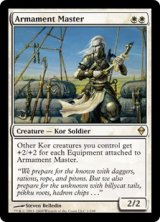 武装の達人/Armament Master 【英語版】 [ZEN-白R]