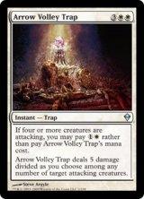 飛来する矢の罠/Arrow Volley Trap 【英語版】 [ZEN-白U]《状態:NM》
