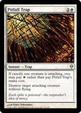 落とし穴の罠/Pitfall Trap 【英語版】 [ZEN-白U]《状態:NM》