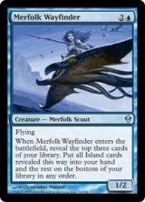 マーフォークの道探し/Merfolk Wayfinder 【英語版】 [ZEN-青U]《状態:NM》