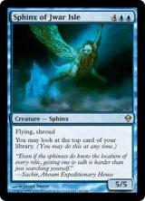 ジュワー島のスフィンクス/Sphinx of Jwar Isle 【英語版】 [ZEN-青R]《状態:NM》