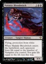 マラキールの血魔女/Malakir Bloodwitch 【英語版】 [ZEN-黒R]《状態:NM》