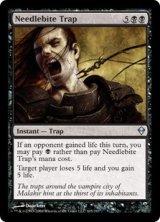 噛み針の罠/Needlebite Trap 【英語版】 [ZEN-黒U]《状態:NM》