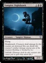 吸血鬼の夜鷲/Vampire Nighthawk 【英語版】 [ZEN-黒U]《状態:NM》