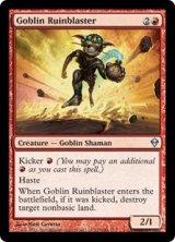 ゴブリンの廃墟飛ばし/Goblin Ruinblaster 【英語版】 [ZEN-赤U]《状態:NM》