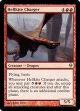 ヘルカイトの突撃者/Hellkite Charger 【英語版】 [ZEN-赤R]《状態:NM》