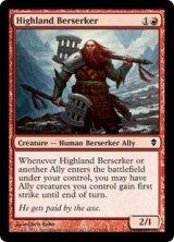 高地の狂戦士/Highland Berserker 【英語版】 [ZEN-赤C]