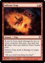 業火の罠/Inferno Trap 【英語版】 [ZEN-赤U]《状態:NM》