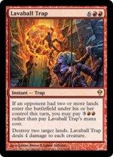 溶岩の玉の罠/Lavaball Trap 【英語版】 [ZEN-赤R]《状態:NM》