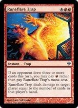 ルーン炎の罠/Runeflare Trap 【英語版】 [ZEN-赤U]《状態:NM》