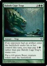 ベイロスの檻の罠/Baloth Cage Trap 【英語版】 [ZEN-緑U]《状態:NM》