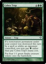 コブラの罠/Cobra Trap 【英語版】 [ZEN-緑U]《状態:NM》