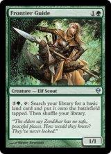 開拓地の先達/Frontier Guide 【英語版】 [ZEN-緑U]《状態:NM》