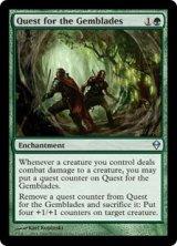 輝刃の探索/Quest for the Gemblades 【英語版】 [ZEN-緑U]《状態:NM》