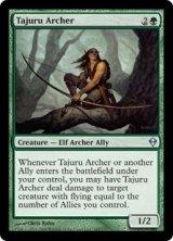 タジュールの射手/Tajuru Archer 【英語版】 [ZEN-緑U]《状態:NM》
