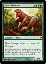土を踏み付けるもの/Terra Stomper 【英語版】 [ZEN-緑R]