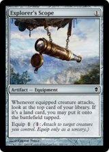 探検者の望遠鏡/Explorer's Scope 【英語版】 [ZEN-灰C]