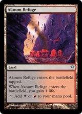 アクームの隠れ家/Akoum Refuge 【英語版】 [ZEN-土地U]《状態:NM》